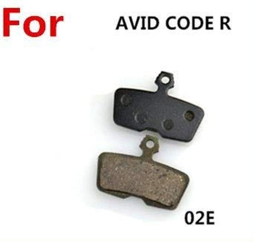 汚れるふくろうロッカーPropenary - SHIMAN0 AVID HAYESのTektroマグラ式自転車パーツ[02E] 4ペア自転車油圧ディスクブレーキパッド樹脂ブレーキパッド