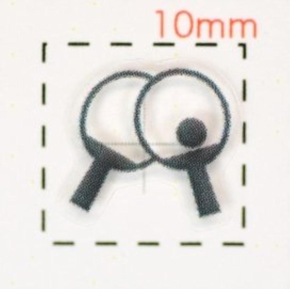 植物学メロドラマいたずらな卓球【応援(サポーター)ネイルシール】(1)/1シート9枚