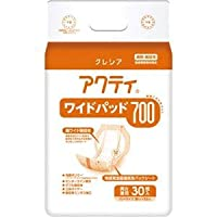日本製紙 クレシア アクティワイドパッド700 1セット(180枚:30枚×6パック) 〈簡易梱包