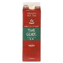 麻布タカノ 麻布紅茶『有機アイスティー セイロンウバ紅茶 無糖』