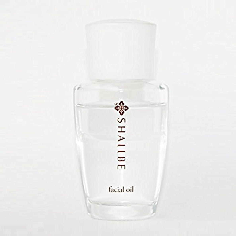 慢シフト本物シャルビー カクテル スクワラン オイル 26ml 美容液 2層 スクワランオイル
