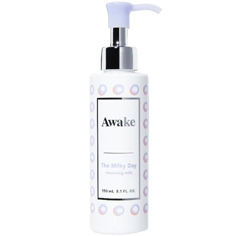 アドバンテージ不良風味アウェイク(AWAKE) Awake(アウェイク) ザ ミルキーデイ クレンジングミルク (150mL)