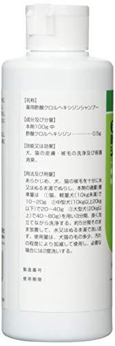 フジタ製薬『薬用酢酸クロルヘキシジンシャンプー』