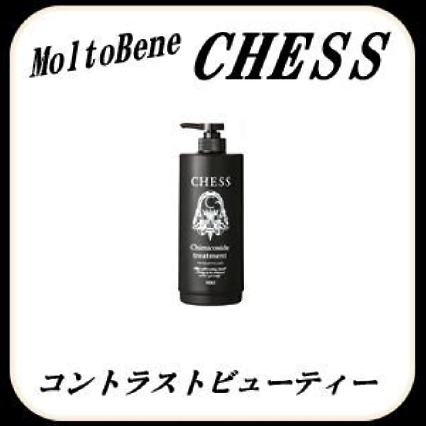 落胆させる美的気になるチェス ケミコサイドトリートメント 専用カートリッジ