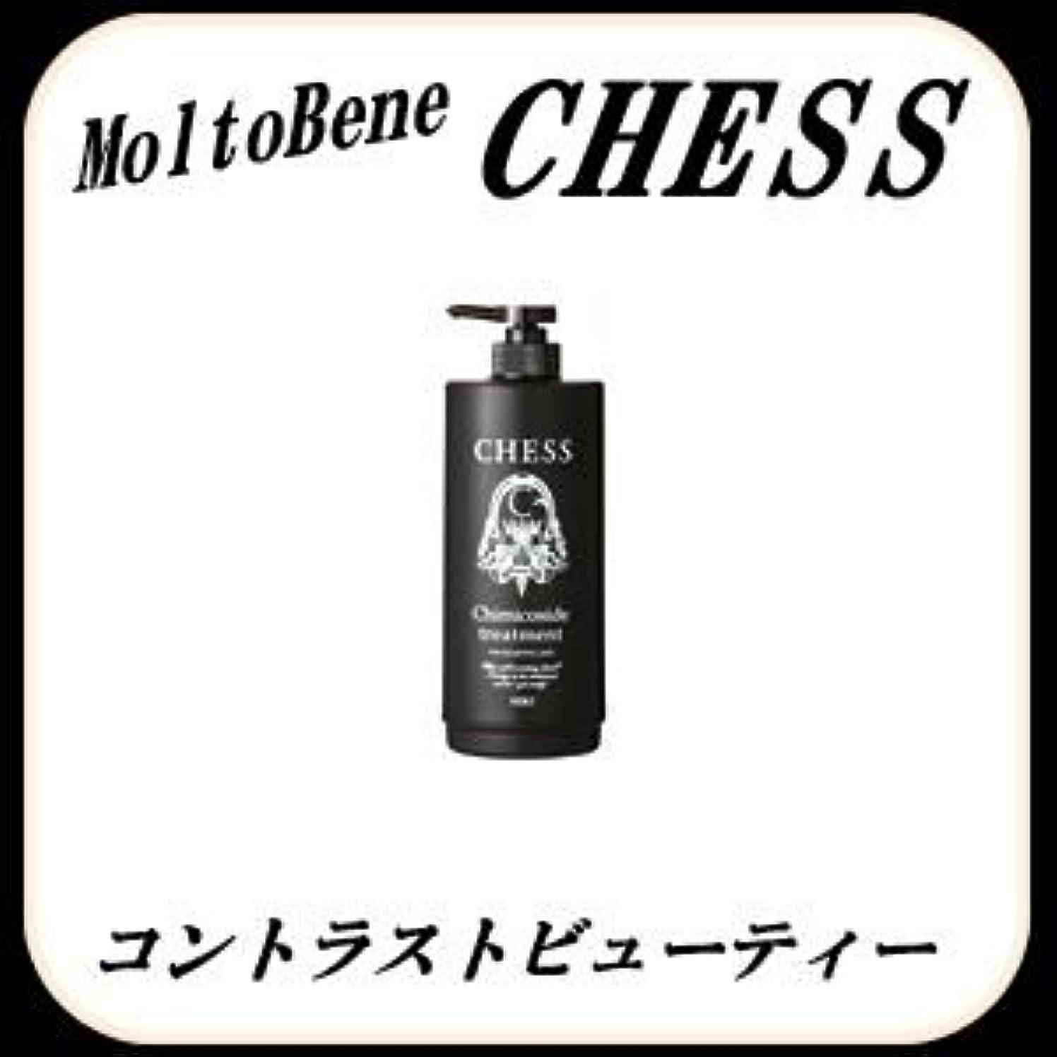 祖先ワックス摘むチェス ケミコサイドトリートメント 専用カートリッジ