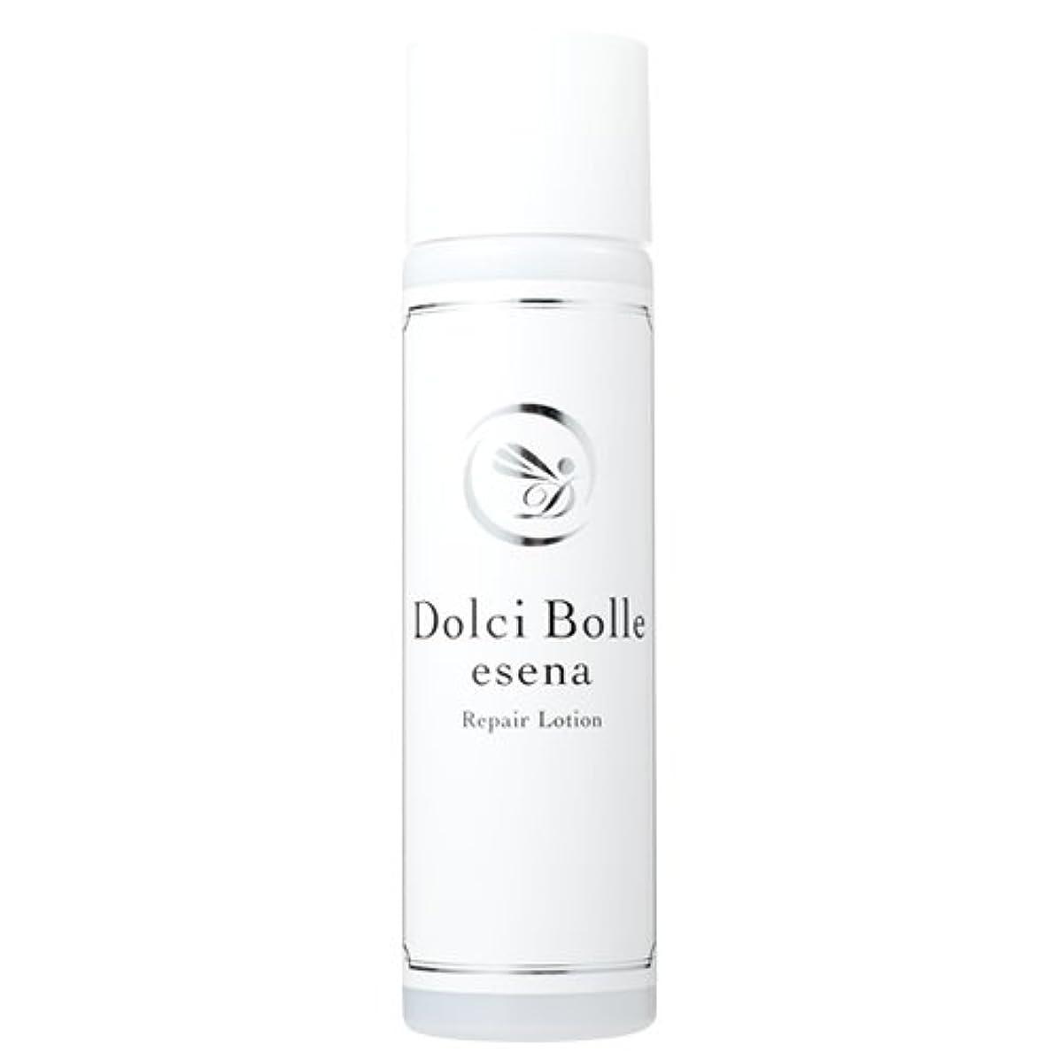 推測浜辺革命Dolci Bolle(ドルチボーレ) esena(エセナ) リペアローション 150ml