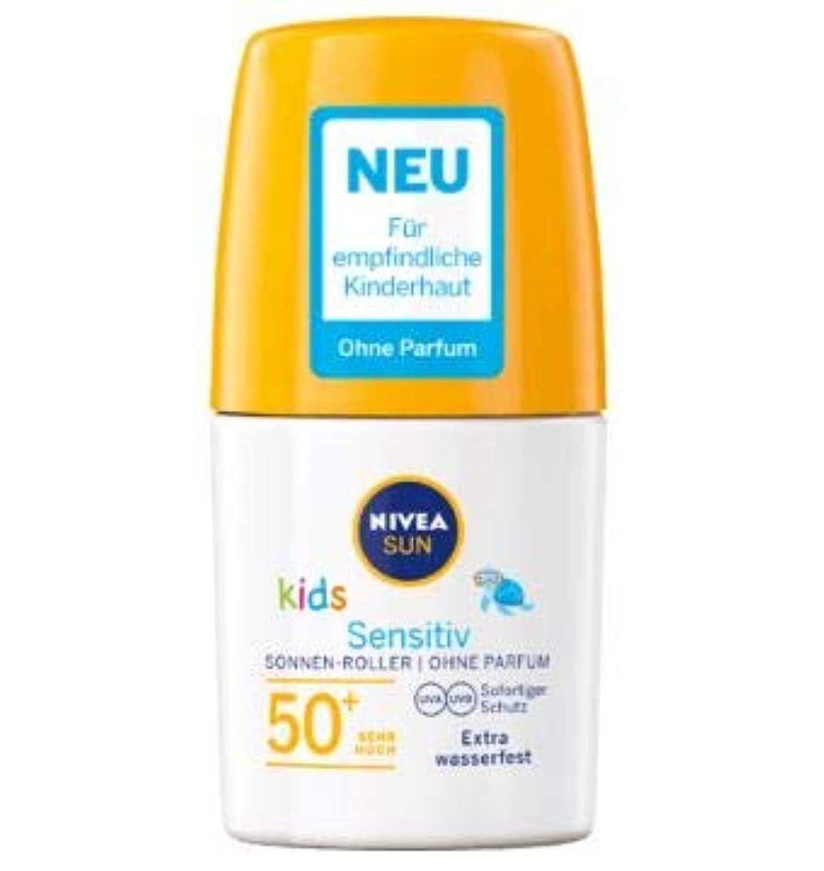 ビーチ悪性のに話すニベア Nivea Sun 日焼け止め ロールオン 敏感肌 子供用 50ml SPF50+ [並行輸入品]