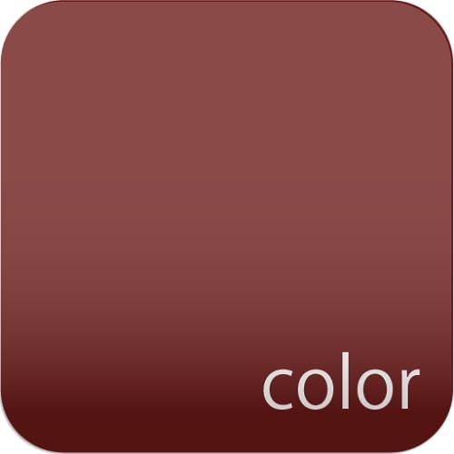 fondo de pantalla de color marron