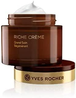 Yves Rocher Intense Regenerating Care 75ml