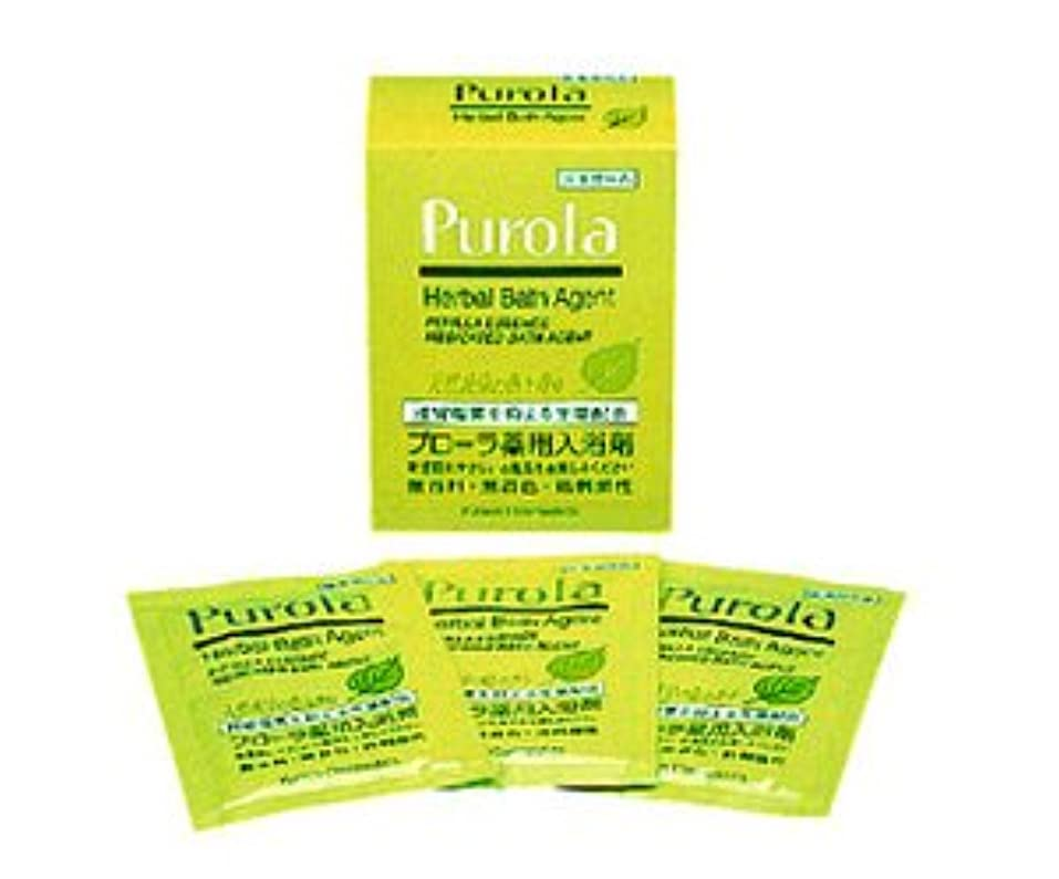 フェローシップサージ震えるプローラ薬用入浴剤 25g×10包 低刺激性入浴剤