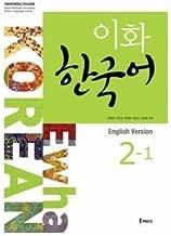 Ewha, Korean 2-1 , English version