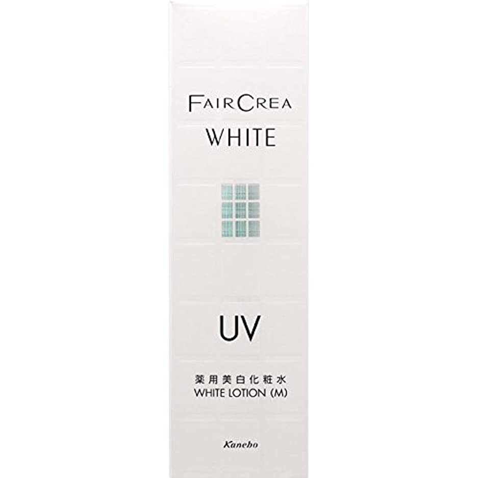 ベーシック媒染剤著名なフェアクレア ホワイトローション (M) 150ml <27120>