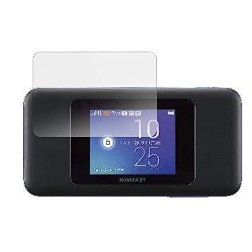 Speed Wi-Fi NEXT W06 強化ガラス保護フィルム 9H ラウンドエッジ 0.33mm UQWiMAX au