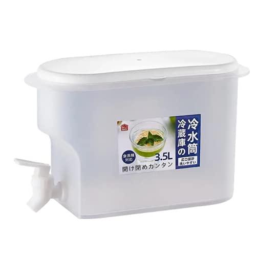 CoolWow Hervidor con tapa para el hogar delgado dispensador de agua con grifo refrigerador hervidor de agua limonada de verano