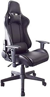 كرسي العاب – اسود