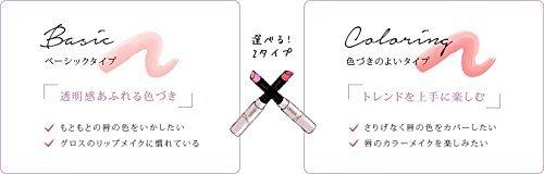 【オペラ(OPERA)】シアーリップカラー(203ピンクアプリコット)