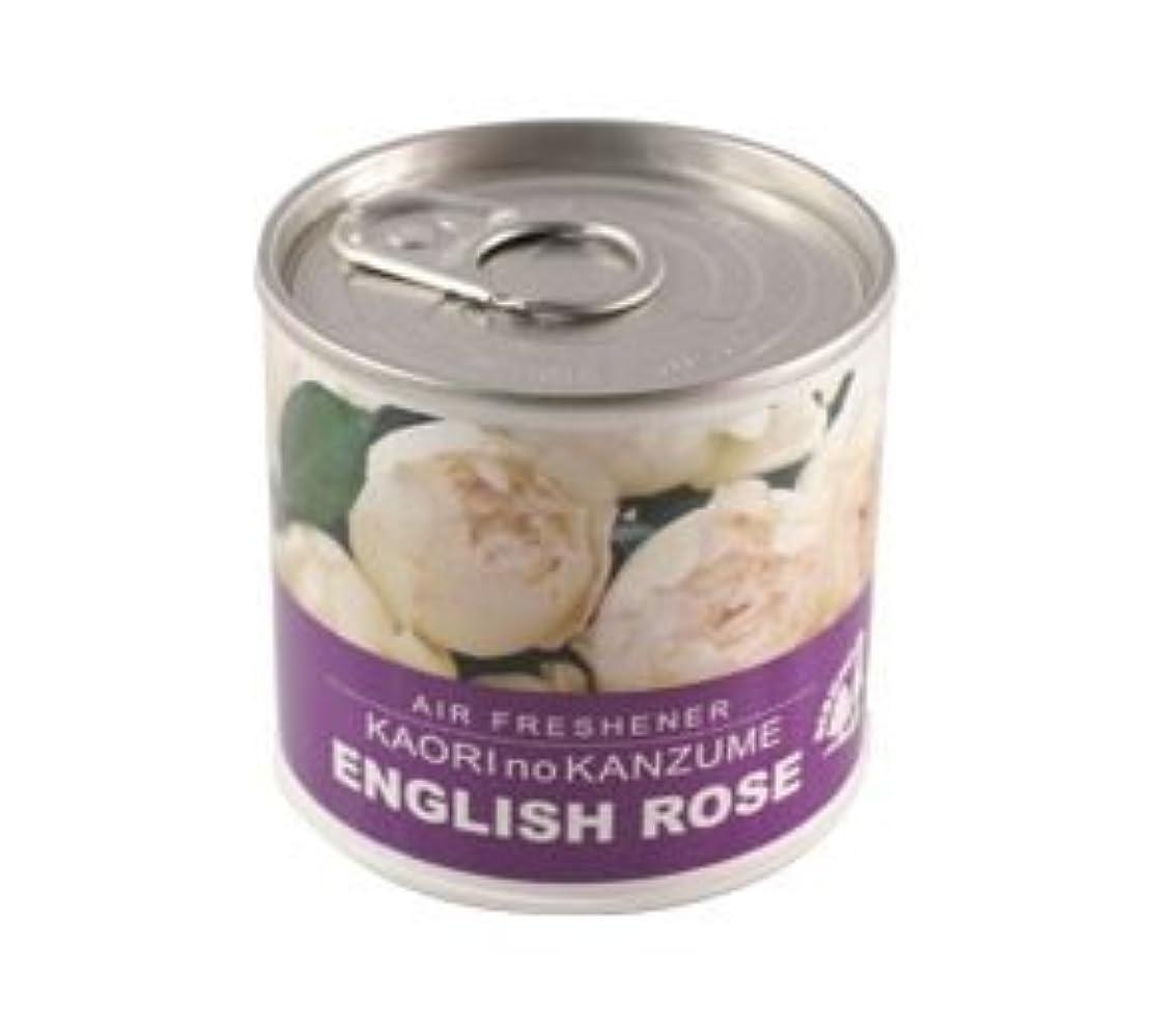 フローティングブレーキ料理をする香りの缶詰め イングリッシュローズ