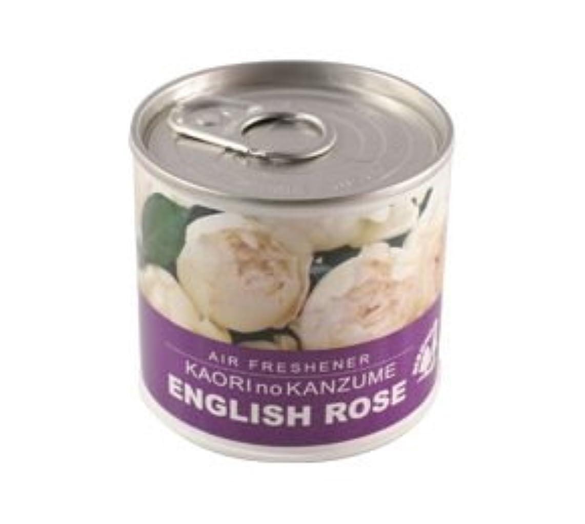 歴史的どちらかところで香りの缶詰め イングリッシュローズ