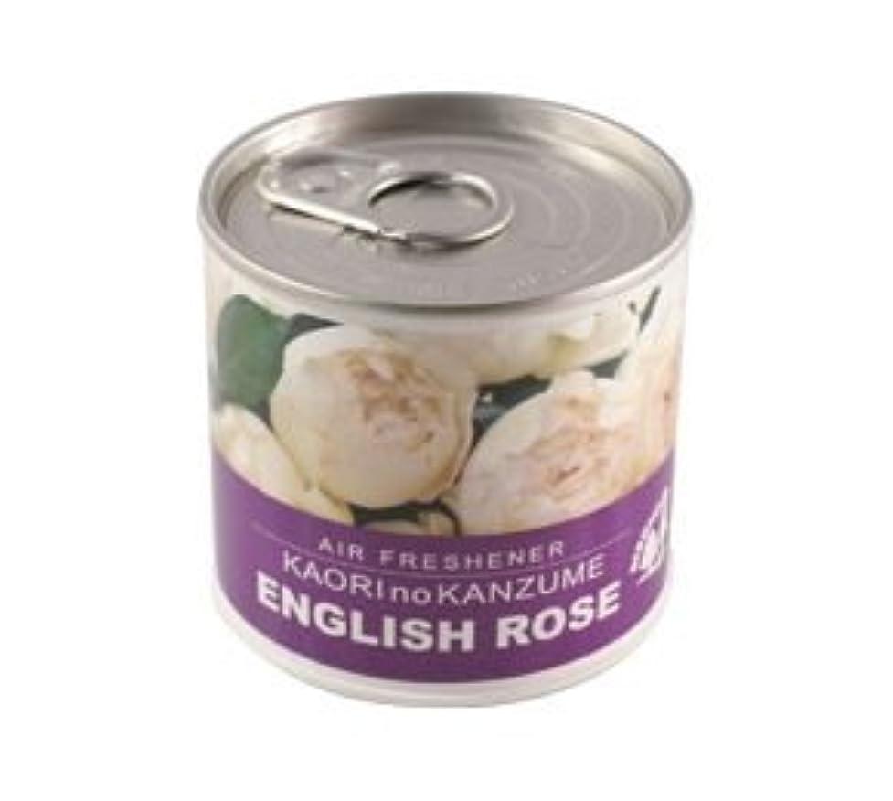 プレゼンター一人で累計香りの缶詰め イングリッシュローズ