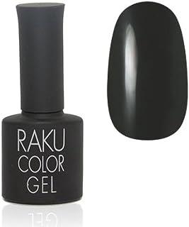 ラク カラージェル(31-ブラック)8g 今話題のラクジェル 素早く仕上カラージェル 抜群の発色とツヤ 国産ポリッシュタイプ オールインワン ワンステップジェルネイル RAKU COLOR GEL #31