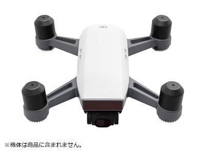 Capa Protetora Pgytech para Motor das Hélices do Drone DJI Spark