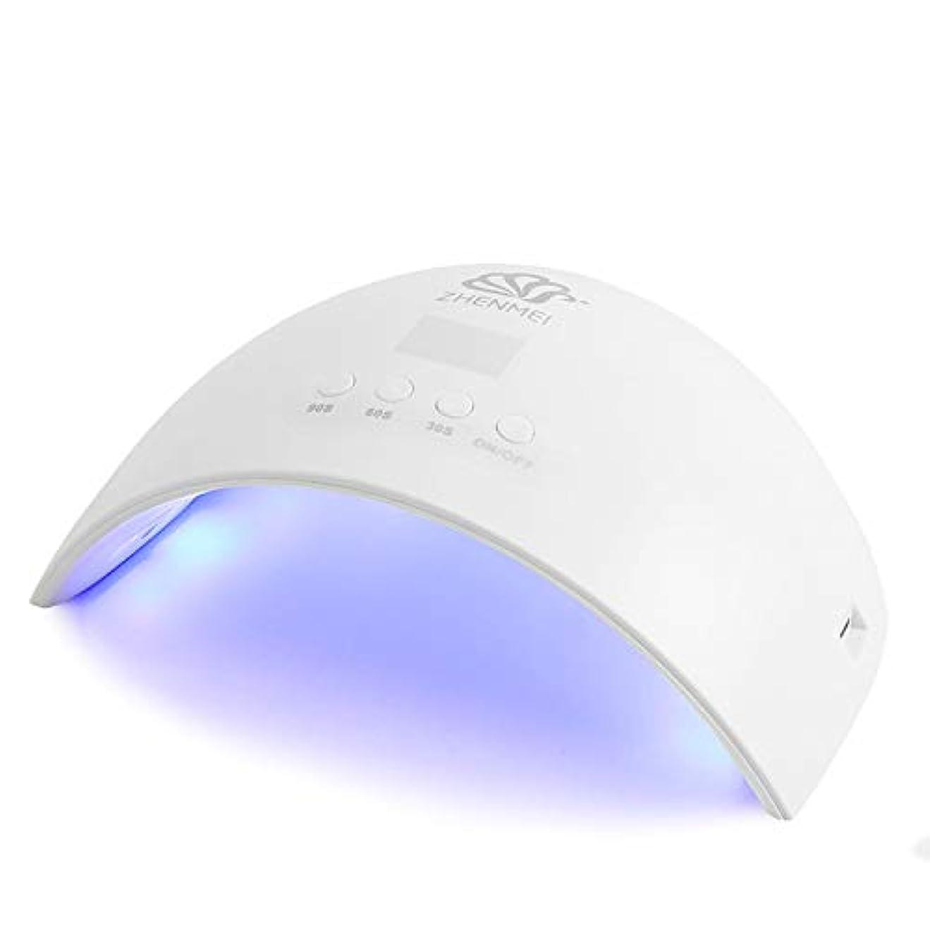 褐色寛大な適応的LEDインジケータ24W 12デュアル光源UV + LED、自動検知、4タイマー設定30/60 / 90S / 99S、プロネイルライトUV LEDネイルライト家庭用ネイル/プロ用