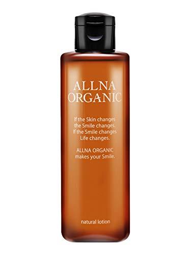 オルナ オーガニック 化粧水 「 保湿 乾燥 かさつき 用」「 コラーゲン 3種 + ヒアルロン酸 4種 + ビタミン...