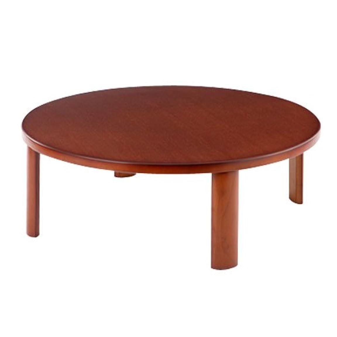 ピクニック教育素朴なちゃぶ台 折りたたみ 木製 丸型 座卓 テーブル 丸テーブル センターテーブル 円卓 つくえ モダン 〔幅100cm〕