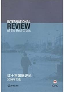 Red Cross International Review: Law Press, 2008 Anthology