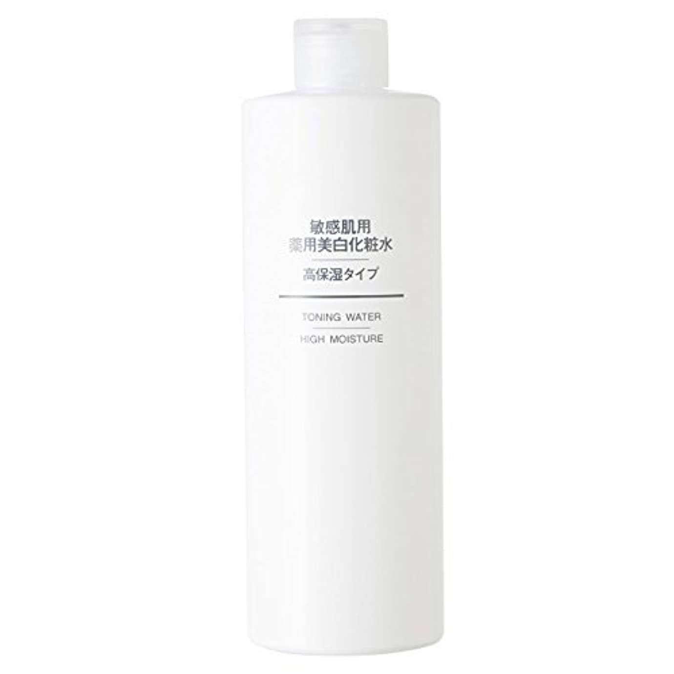 ぬいぐるみ打倒作曲する無印良品 敏感肌用薬用美白化粧水?高保湿タイプ(大容量) (新)400ml