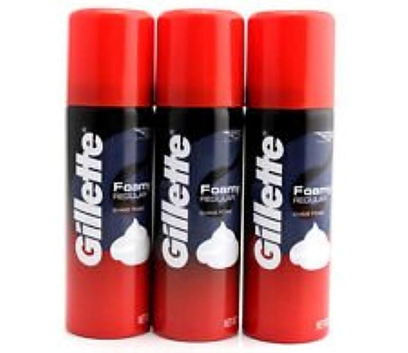 スムーズにデコレーション負荷Gillette Foam Regular 50 G travel pack (pack of 3)