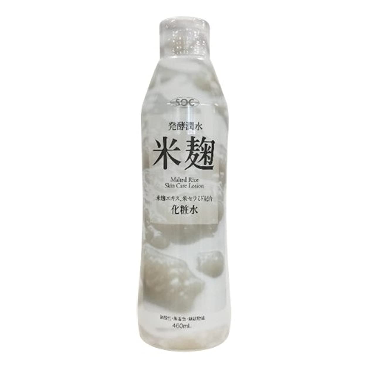 ファイバ過剰マージSOC 米麹配合化粧水 (460mL)