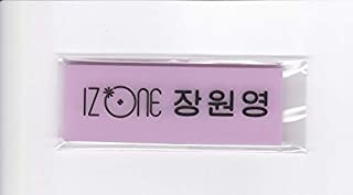 チャン・ウォニョン/IZ*ONE/アイズワン/IZONEネームプレート名札【ピンク】 ※韓国店より発送の為、お届けまでに約2週間