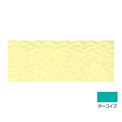 PAPER PALETTE(ペーパーパレット) ポストカード マーメイド ターコイズ 100枚 1744531