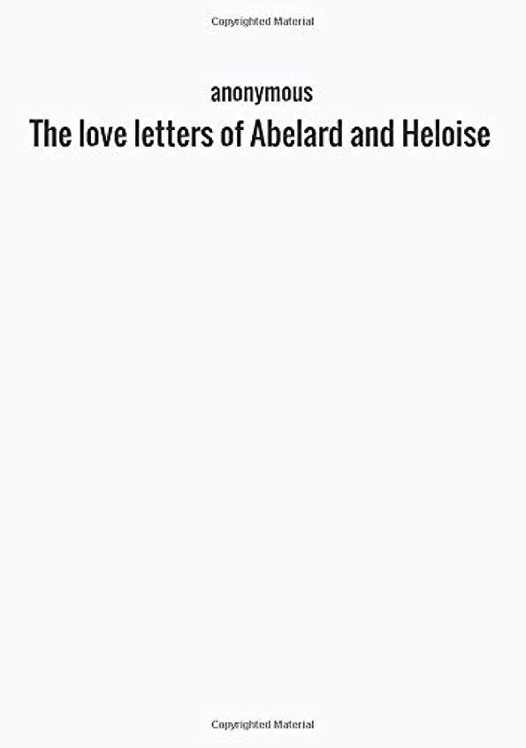 戦う間接的ロケーションThe love letters of Abelard and Heloise