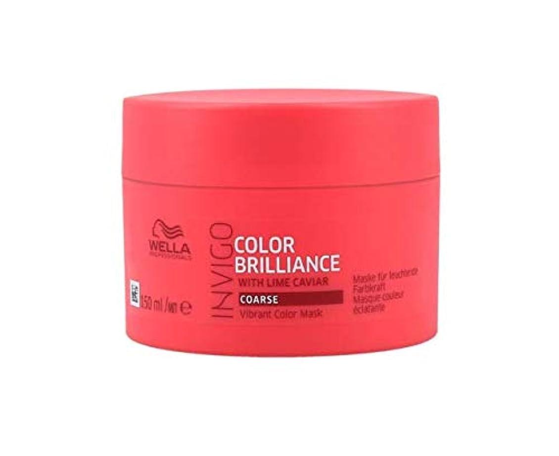 伝染病旋律的インデックスウエラ インヴィゴ コース カラー マスク Wella Invigo Color Brilliance With Lime Caviar Coarse Vibrant Color Mask 150 ml [並行輸入品]