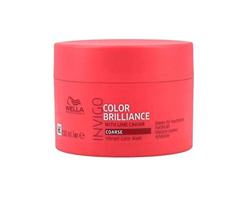インチ縫い目確保するウエラ インヴィゴ コース カラー マスク Wella Invigo Color Brilliance With Lime Caviar Coarse Vibrant Color Mask 150 ml [並行輸入品]