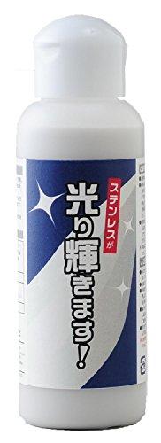 アーネスト 【日本製】 ステンレス クリーナー 汚れ・水アカに (液体) 125g (ステンレスが光り輝きます) 大手飲食店愛用ブランド A-76920