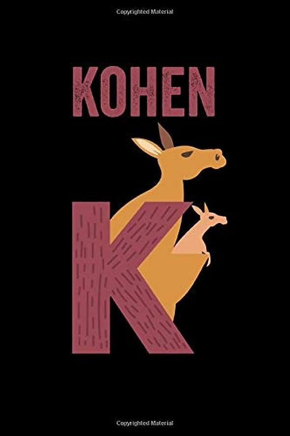 メンターあいまい資産Kohen: Journal (Diary, Notebook) Personalized Custom Name Alphabet Kangaroo Birthday Gift for Boys