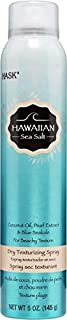 Hask Hawaiian Sea Salt Dry Text Spray (Pack of 3)