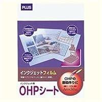 プラス IJ用OHPフィルム IT-125PF A4 50枚 〈簡易梱包
