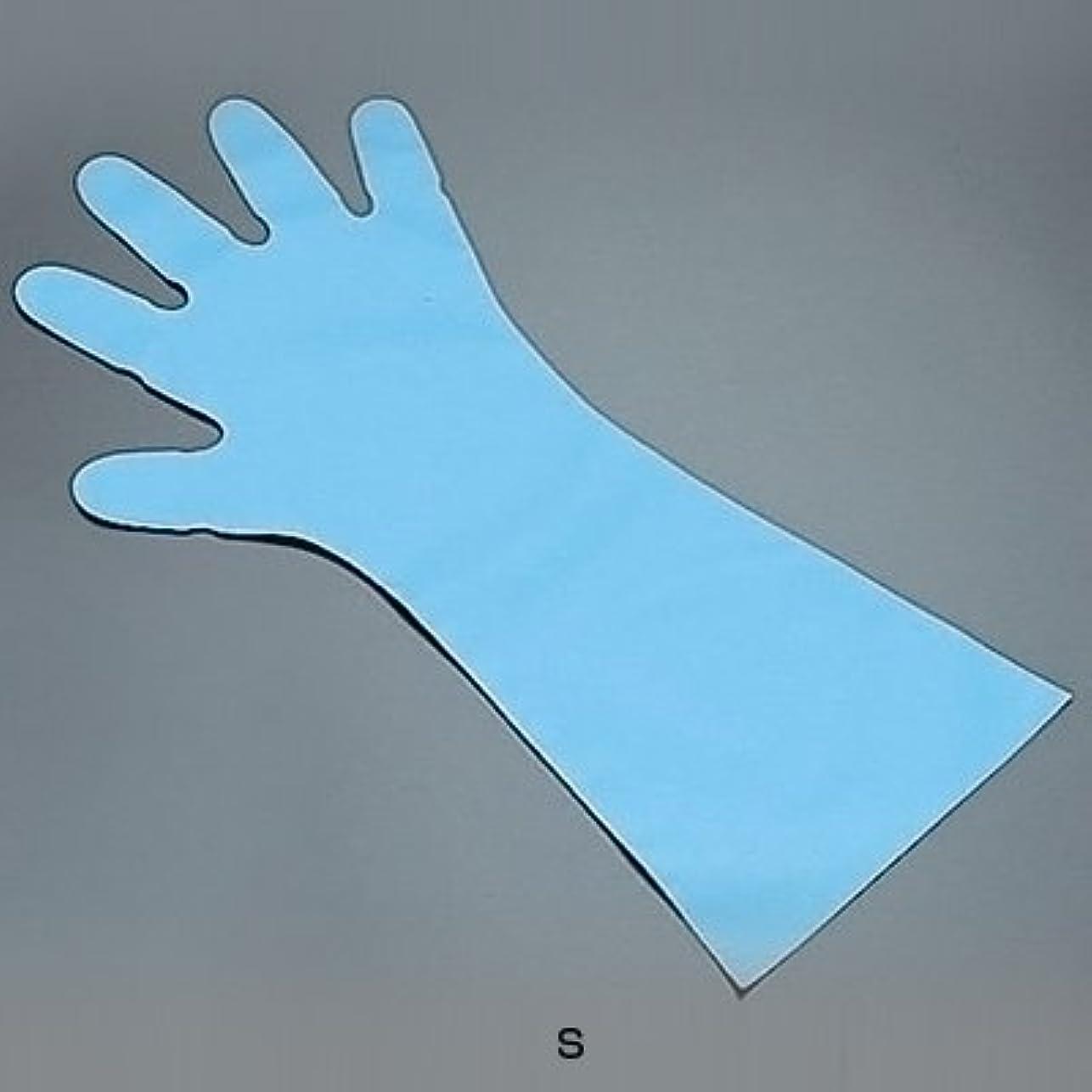 段落胴体不定エンボス手袋 五本絞り ロング#50 (1袋50枚入) S 全長45cm <ブルー>