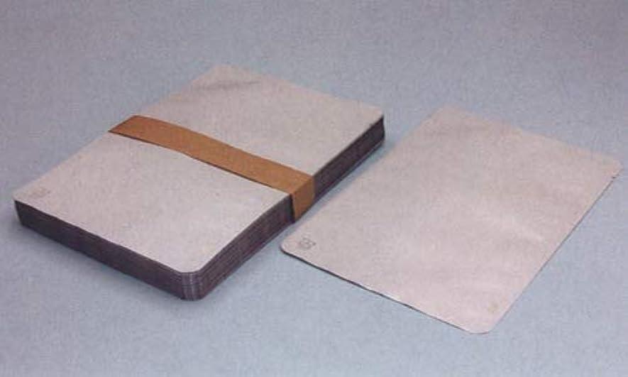 三方シール袋 規格袋(白ベタ印刷) NACF-SW2030 200×300 1800枚入