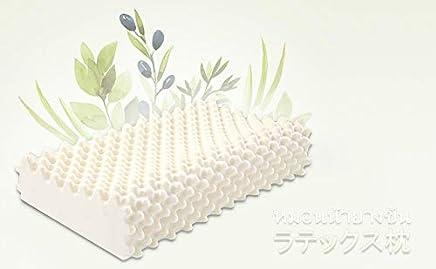 XMAF 天然ラテックス枕 高反発枕 マッサージ顆粒 人体工学に合わせの設【通気性】 【自然抗菌】【洗濯可能】