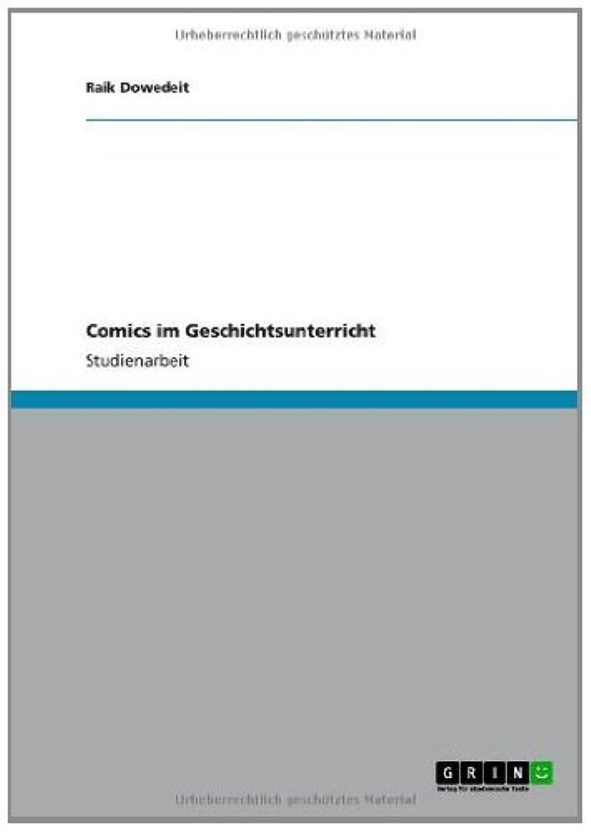 水没解明するなくなるComics im Geschichtsunterricht (German Edition)