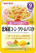 QP キユーピー 離乳食 ハッピーレシピ 北海道コーンクリームパスタ 80g 48個 (12個×4箱) ZHT