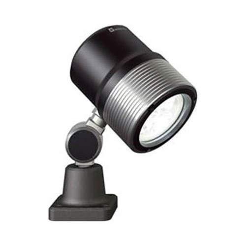 Waldmann 113185000-00680293 Lámpara de cabeza articulada ROCIA Focus RFJ 600/850/S - 40°, 8 W