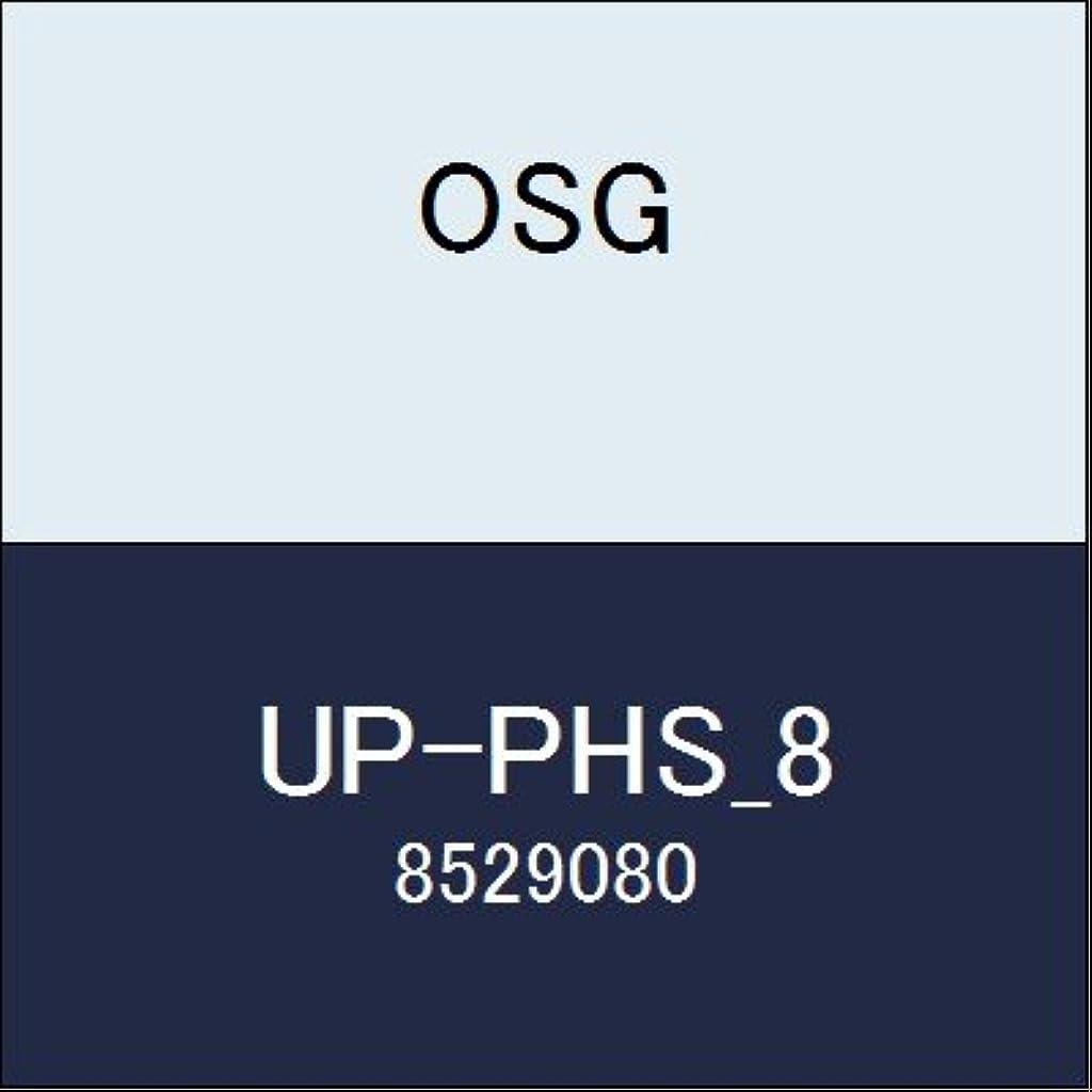 あそこ鷹札入れOSG エンドミル UP-PHS_8 商品番号 8529080