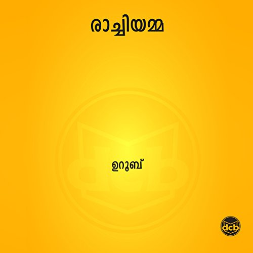 Rachiyamma  By  cover art