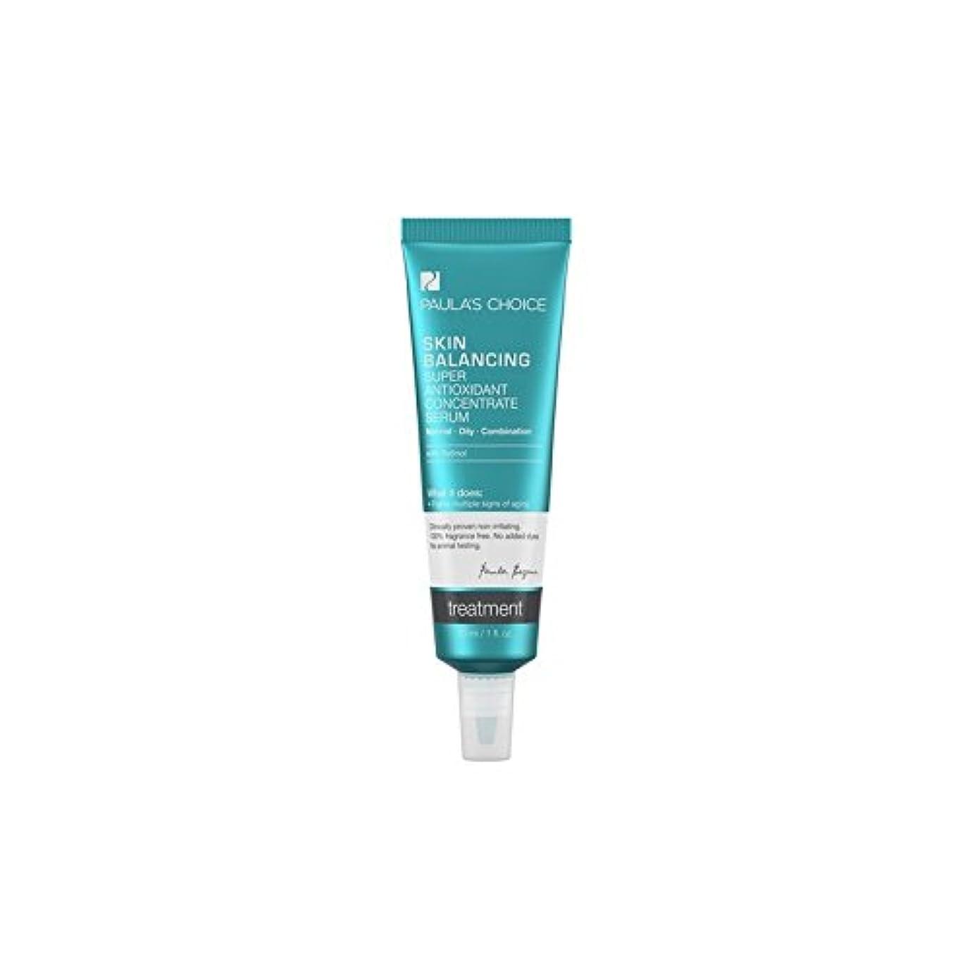 幸運気質再生的Paula's Choice Skin Balancing Super Antioxidant Concentrate Serum With Retinol (30ml) (Pack of 6) - レチノールとスーパー抗酸化濃縮血清のバランスをとるポーラチョイスのスキン(30ミリリットル) x6 [並行輸入品]